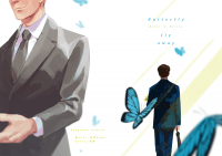 CWT47 [KINGSMAN]哈梅-Butterfly Fly Away 預定調查