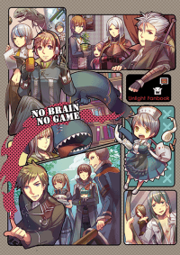 [Unlight]《No brain No game》
