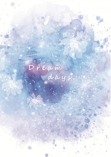 【夢一百安維本】Dream Days.