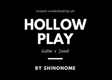 Hollow Play