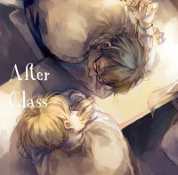 ACCA惡友組合誌《After class》