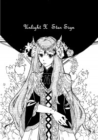 Unlight X Star Sign