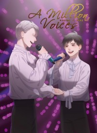 YOI維勇《A Million Voices》