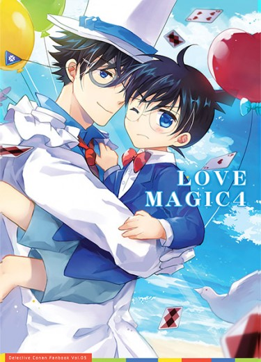Love Magic4