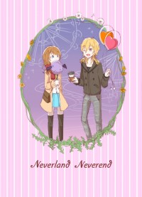NeverlandNeverend