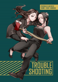 POI Shoot《Trouble Shooting》
