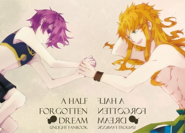 貝傑小說合本《A Half Forgotten Dream》