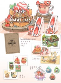 THE MARVEL CAFE