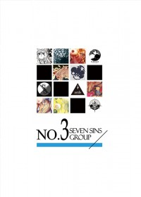 NO.3 Seven sins group