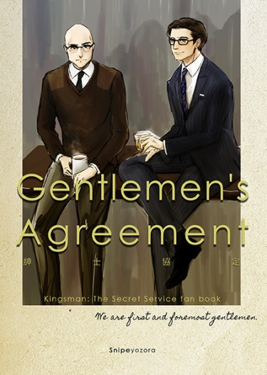 Kingsman同人 Gentlemen's Agreement 紳士協定