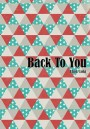 【錘基】Back To You