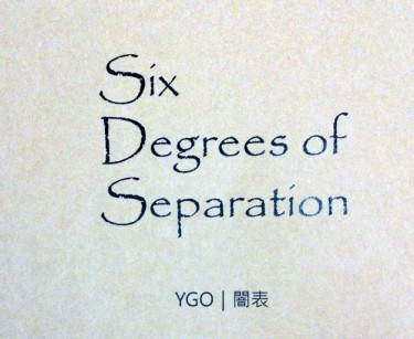 [遊戲王|闇表][CWT41無料] Six Degress of Separation