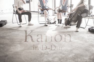 EVANGELION Photography Book 《Kanon in D-Dur》