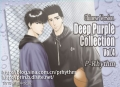 日本社團中文漫畫本【SD仙流】Deep Purple Collection Vol.4