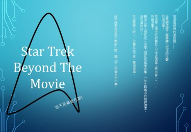 Star Trek Beyond the movie