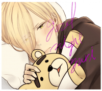 CWT47 奧尤新刊「good night yuri 」