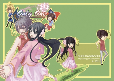 Only One - 灣