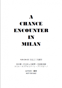 【埃米米凱】A CHANCE ENCOUNTER IN MILAN