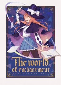 【原創插畫本】The world of enchantment