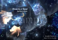 Unlight小說-illusory×real (CP:茨組+微犬→眼鏡)
