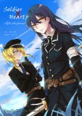 LoveLive!《Soldier Heart-After the funeral-》