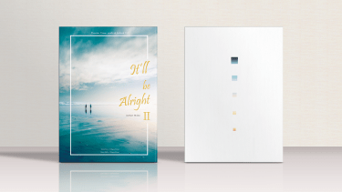 安柯+K柯 短篇小說本《It'll be alright Ⅱ》