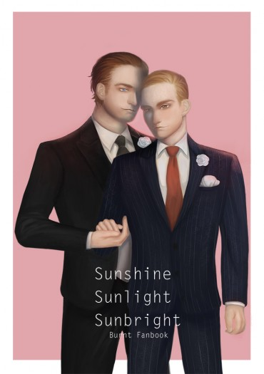 Sunshine Sunlight Sunbright──通販開始
