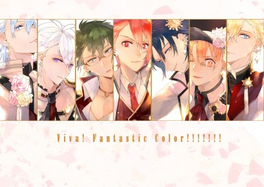IDOLiSH7 偽MV全彩插圖本《Viva! Fantastic Color!!!!!!!》