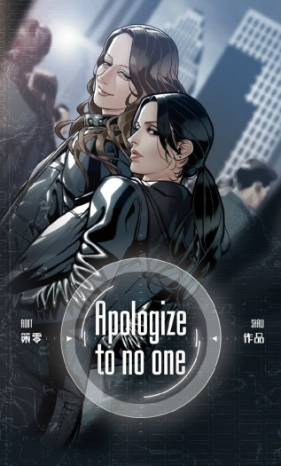 Apologize to no one