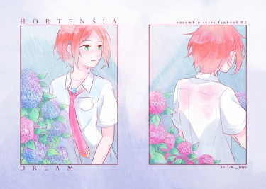 あんスタ2wink中心本《HORTENSIA DREAM》