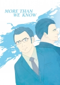POI小說本《More Than We Know》