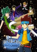 BEYBLADE Let`s party!!