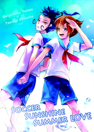 Soccer Sunshine Summer LOVE
