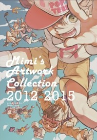 Mimi's Artwork Collection 2012-2015