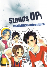 【PM】Stands UP!(GSCxHGSS Adventure)
