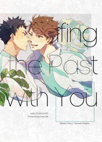 《Leafing the Past with You》