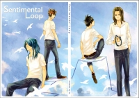 Sentimental Loop