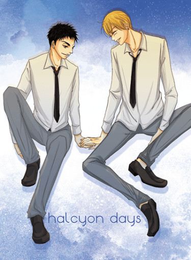 [黃笠] halcyon days
