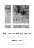 《The light outside the window》
