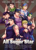 All Super Star