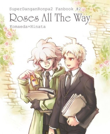 Rose All The Way