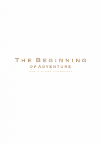 【MS】The Beginning of Adventure (冒險的起點)