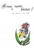 【全職高手/傘修橙】Gonna Be Together Forever 1