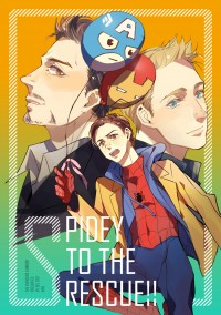 《SPIDEY TO THE RESCUE!!》