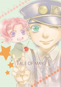 《TALE OF MAY》