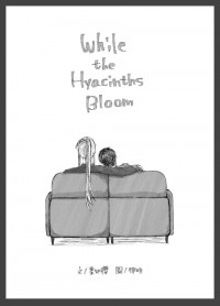 《While The Hyacinths Bloom》