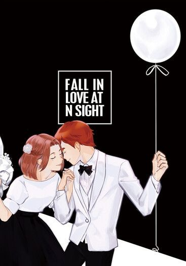 Fall in love at N sight