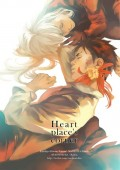 [XS] Heart Place's Corner