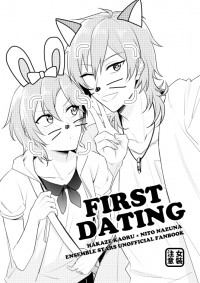 First Dating (web再錄本)