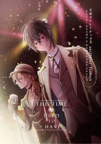 【文豪野犬|雙黑】the time we used to have